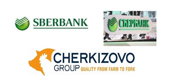 Sberbank pic one