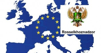 EC + Rosselkhoznadzor
