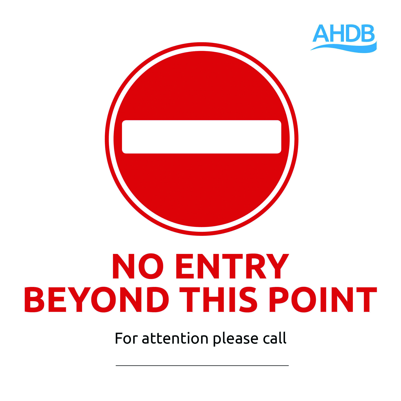 No Entry sign April 2018